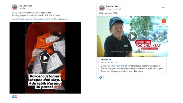 His Shopee Store Went Viral in 1 day! Nothing is impossible! (2)