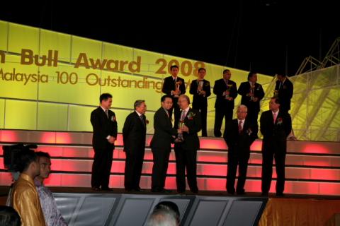 Golden Bull Award 2008 event photo