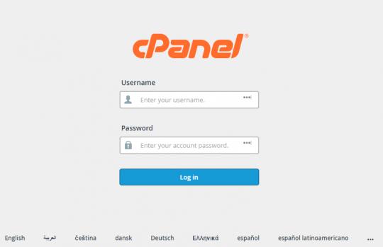 cpanel1