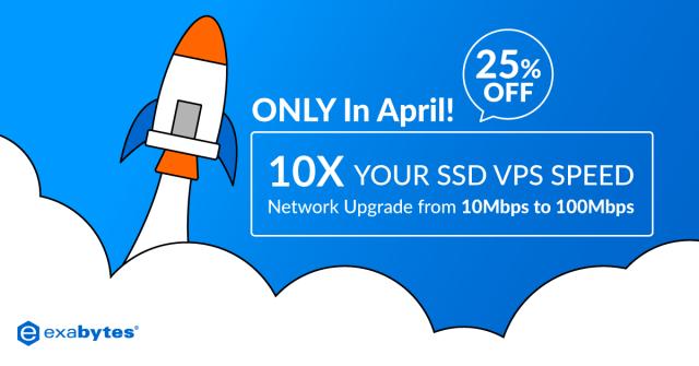 SSD VPS Upgrade