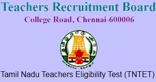TNTET Admit Card 2015 - Download Tamil Nadu TET Hall Ticket/Call letter