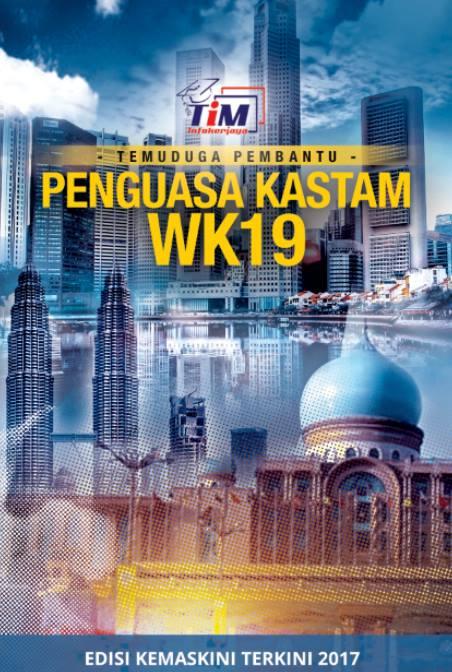 Contoh Soalan Temuduga Pembantu Penguasa Kastam WK41 2017 Terkini