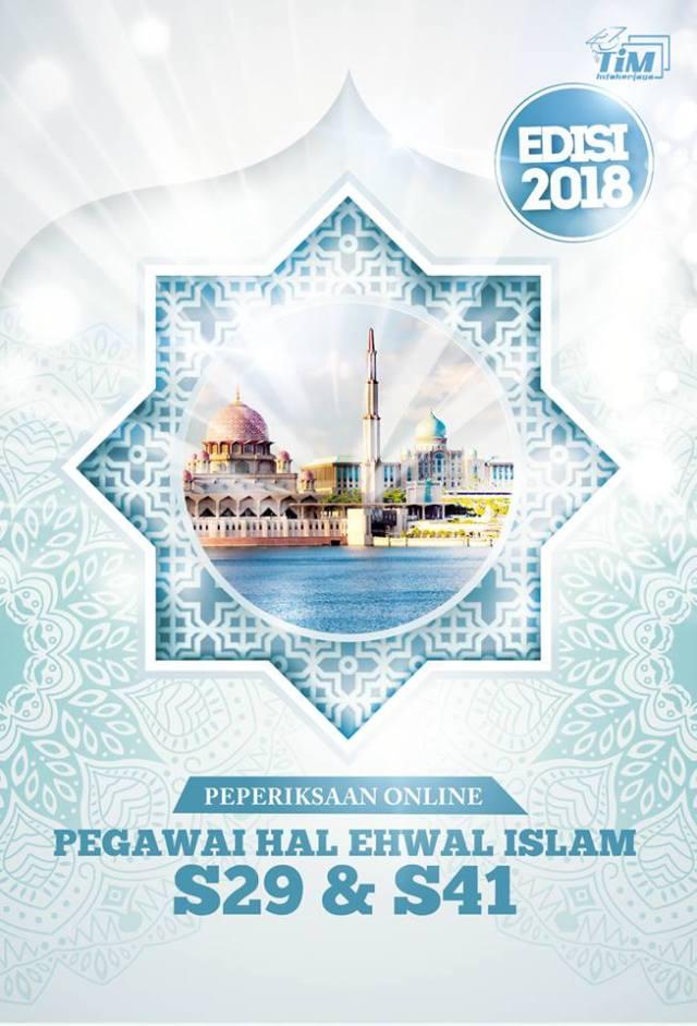 Contoh Soalan Peperiksaan Pegawai Hal Ehwal Islam