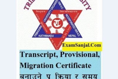 T.U. Transcript, Original Certificate, Migration, Provisional, Document making Process Details with fees
