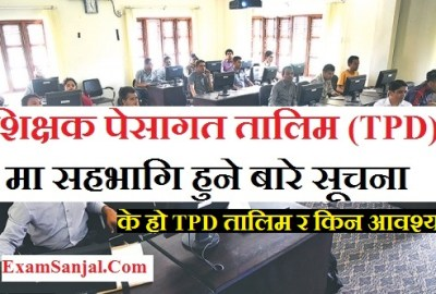 Teacher Training to Teachers' Professional Development (Shikshak Peshagat Bikash Taalim for Teacher)