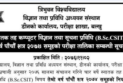 B.Sc. CSIT V Semester Exam Routine ( BSC Csit Exam routine TU)