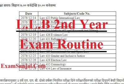 3 Yrs LLB second Year Exam Routine (Exam Schedule: 3 Years LLB 2nd Year (Regular) – 2076
