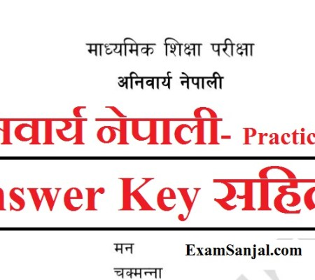 SEE Model Questions Sets with Answer Key Nepali