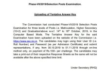 SSC Selection Posts Phase VII Answer Key