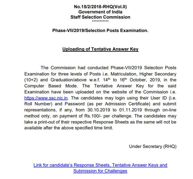 SSC Selection Post Answer Key