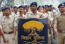Bihar Police Driver Recruitment