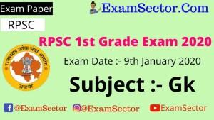 RPSC 1st Grade 9 January 2020 Gk Paper Answer Key