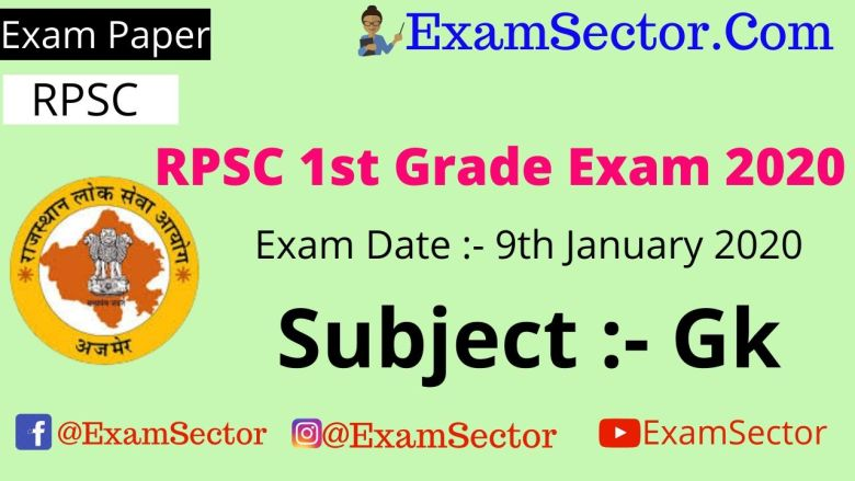 RPSC 1st Grade 9 January 2020 Gk Paper Answer Key