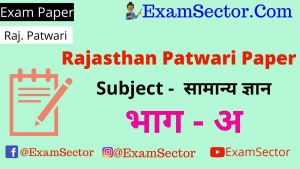 Rajasthan Patwari Paper with Answer Key