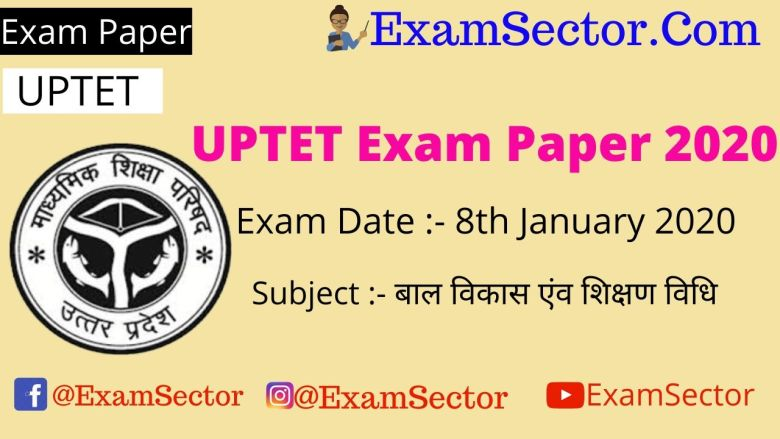 UPTET 8 January 2020 1st Paper Answer Key
