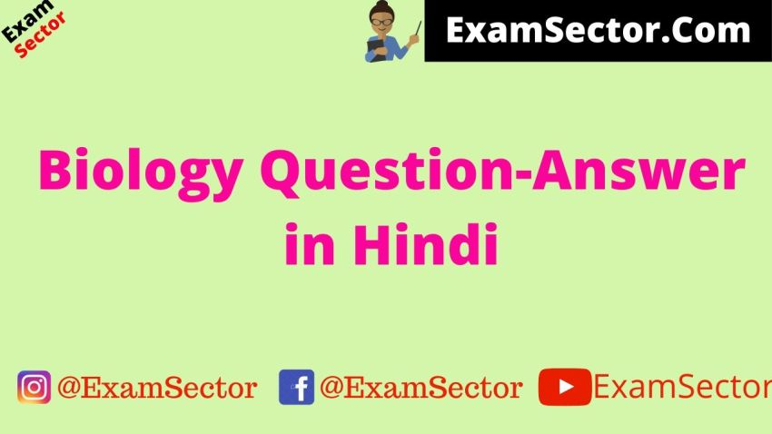 Biology Question-Answer in Hindi ,