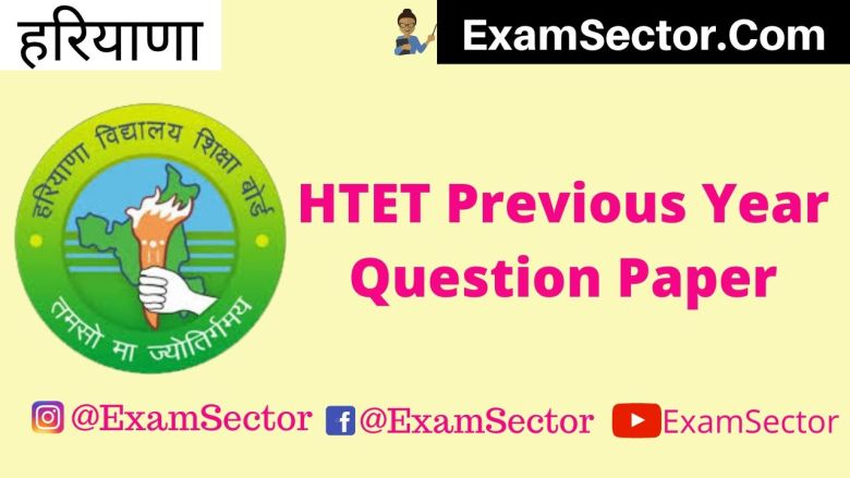 HTET Previous Year Question Paper ,