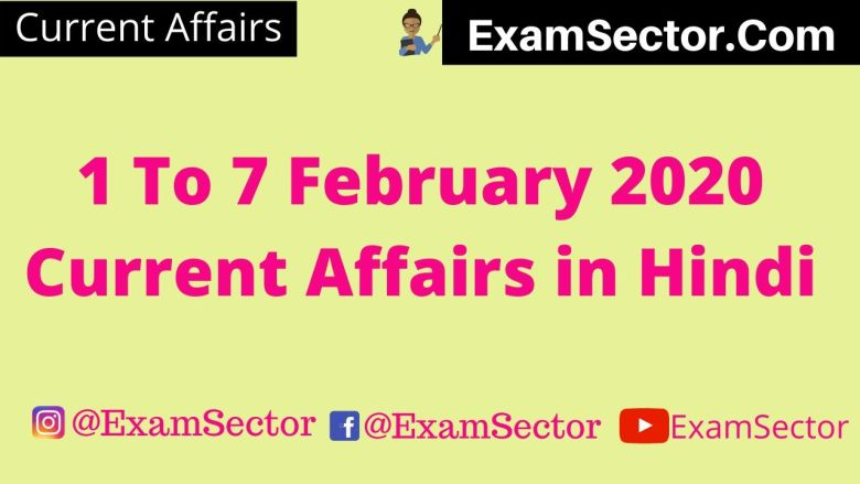 1 To 7 February 2020 Current Affairs in Hindi ,