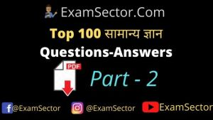Top 100 Gk Questions PDF in Hindi ,