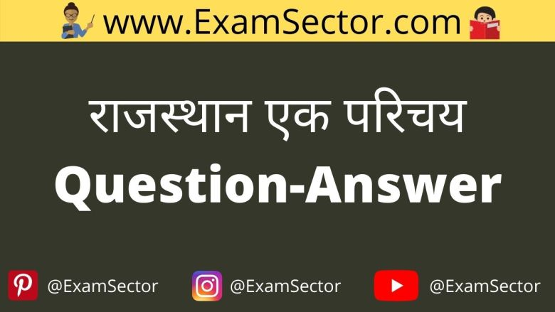 rajasthan ka parichay question