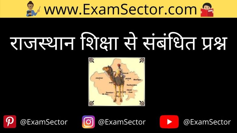 Rajasthan Education Gk Important Question