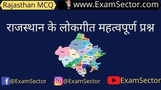 Rajasthan lokgeet important questions-answers