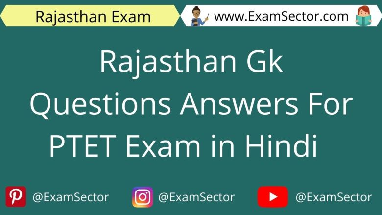 Rajasthan Gk Questions Answers For PTET Exam