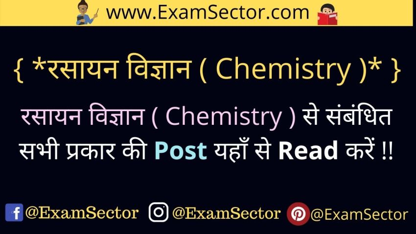 Chemistry Notes And Questions-Answers in Hindi
