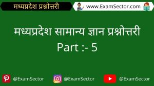 Top 50 Madhya Pradesh Questions And Answers in Hindi