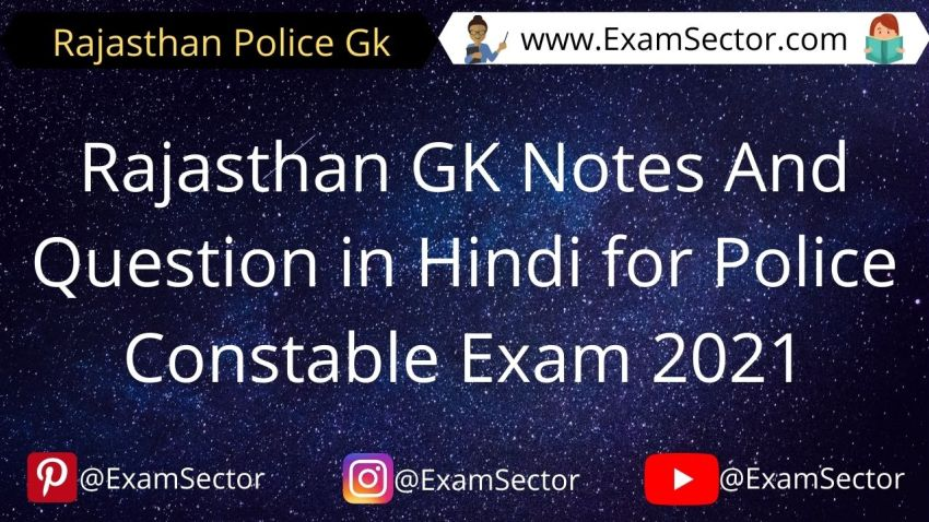 Rajasthan GK Notes And Question in Hindi