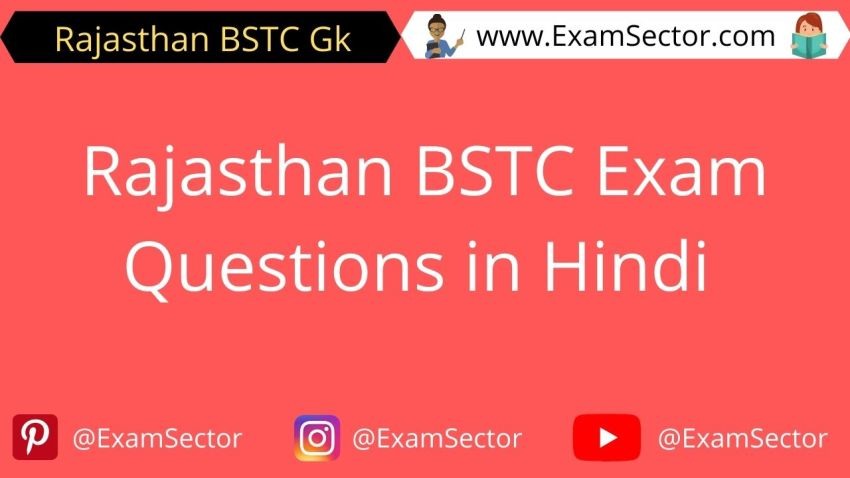 Rajasthan BSTC 2008 Gk Important Question Answer