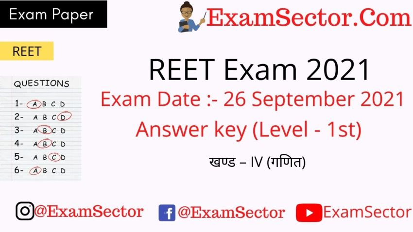 REET Level 1 Exam Paper 26 Sep 2021 (Section – IV