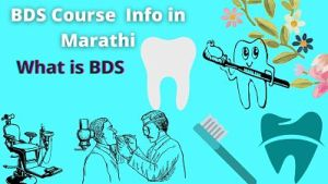 BDS course information in Marathi (2)_opt