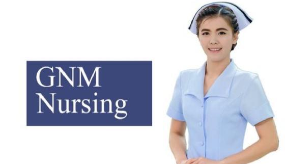 GNM Nursing Course पूर्ण माहिती | GNM Nursing Course Information In Marathi | Best Of GNM Nursing Course 2021 |