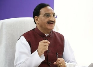 Union Education minister of india