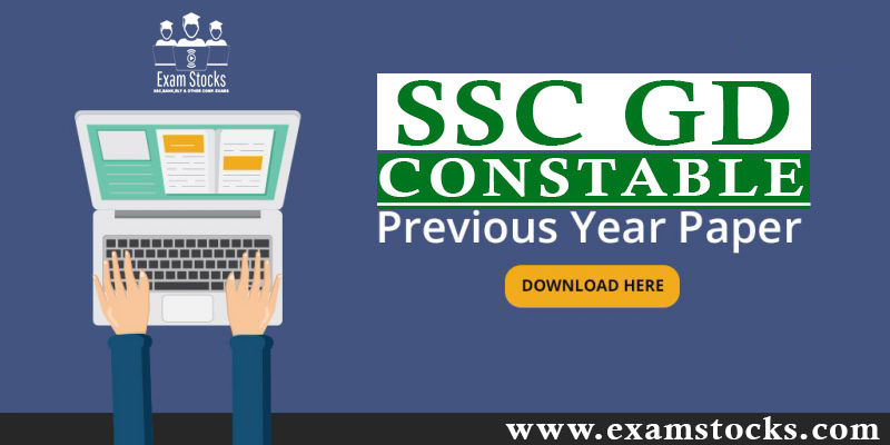 SSC GD PREVIOUS YEAR QUESTION PAPER (DOWNLOAD PDF)