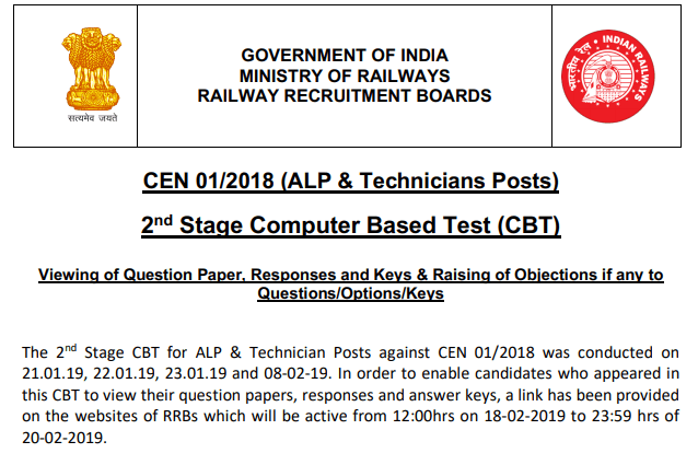 RRB ALP Stage 2 Answer Key 2019 Releasing On 18th February
