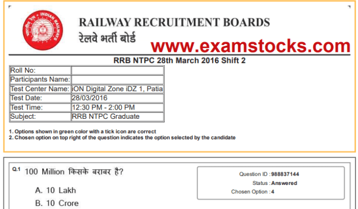 RRB NTPC Question Papers 2016 Download Free PDF