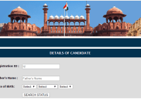 SSC CHSL Application Status 2020 Released : Check Now