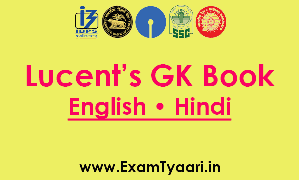 Free Book Lucent GK PDF - Exam Tyaari