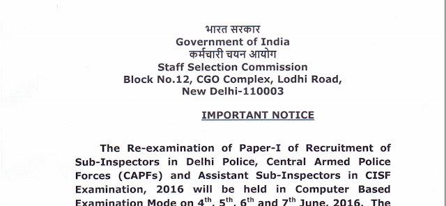 [Update] SSC Notice Regarding SSC CPO/CISF Examination