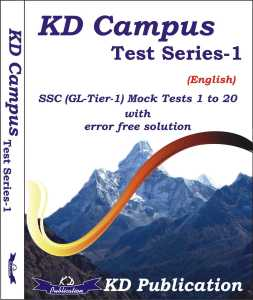 KD Campus SSC CGL Mock Tests Series PDF
