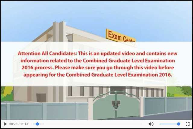 Official: SSC CGL 2016 Online Exam Instruction Video- Exam Tyaari