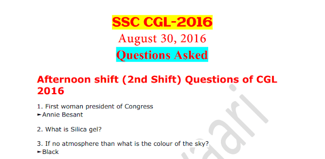 SSC CGL Tier-1 2016 : Questions Asked On 30 August - All Shifts [PDF] - Exam Tyaari