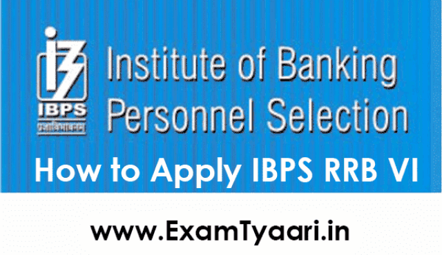 How to Apply for IBPS RRB VI 2017 Bank Exam [Step by Step Guide to Apply] - Exam Tyaari
