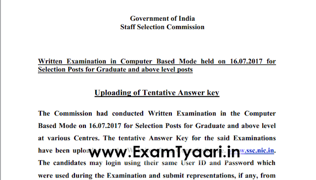 Answer Key for Selection Post Exams held on 17th July Out! - Exam Tyaari