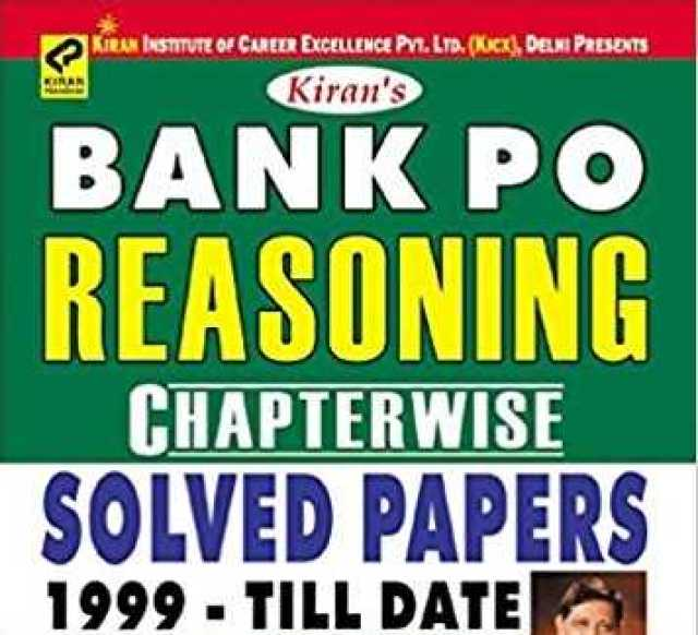 Free-Books: Kiran's Bank PO Reasoning Chapterwise Solved Papers [Download PDF] - Exam Tyaari
