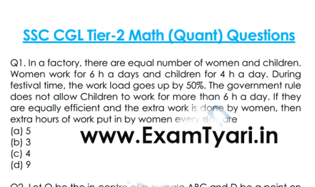 SSC CGL 2017 Tier-2 Math Quant Previous Year Practice Questions [Download PDF] - EamTyaari