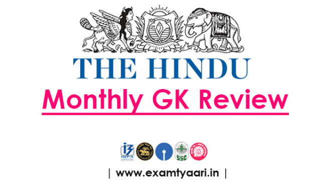 July-2017 : The Hindu Newspaper GK GS Review of the Month [Download PDF] - Exam Tyaari