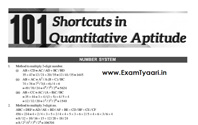 Free-Book : 101 Math aptitude study notes Tricks & Shortcuts for ssc cgl, ibps, sbi po and clerk [Download PDF] - Exam Tyaari